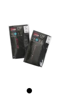 warm-tech black tights <br> (110D / 150D)