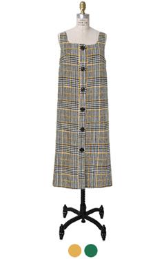 sophie buttoned jumper skirt